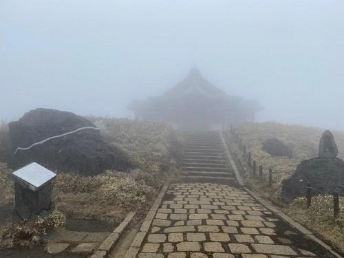 駒ヶ岳山頂 箱根元宮