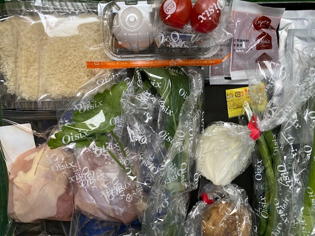 DEAN & DELUCA特製 白山鶏ミラネーゼ 食材