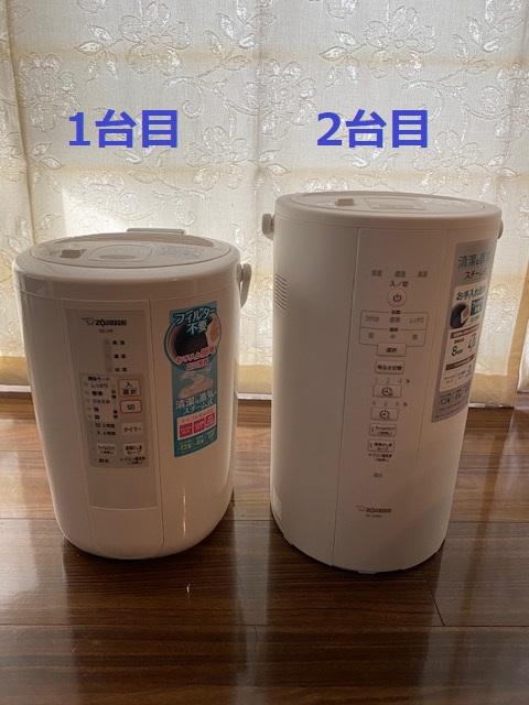 象印 スチーム加湿器2種